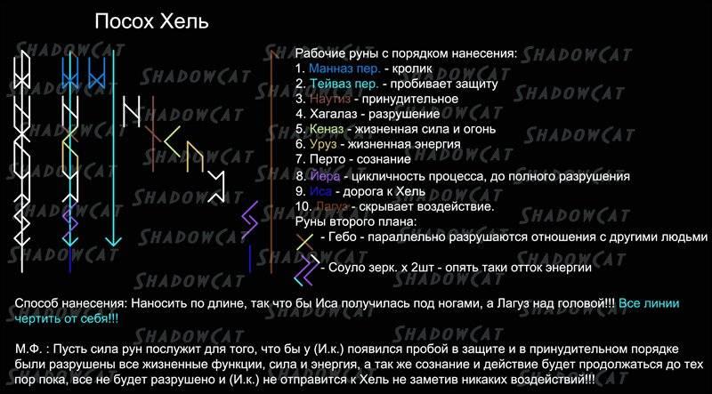 http://nooneaboveus.ucoz.ru/_fr/6/4042168.jpg